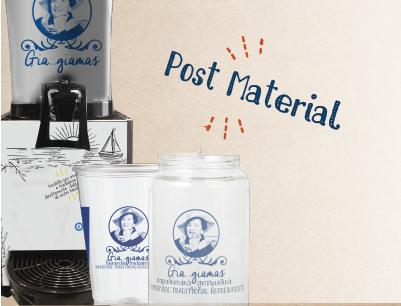 post_material-en